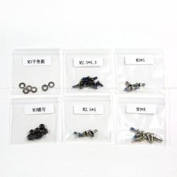 Part45. ZH3-3D Screws Pack